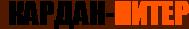 Кардан Питер — Ремонт карданных валов | Замена Крестовин | Балансировка Валов
